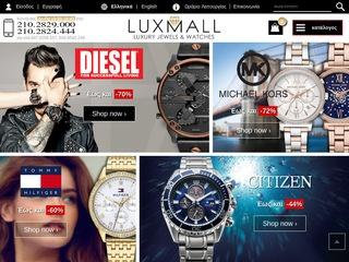 luxmall.gr