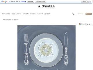 arttable.gr