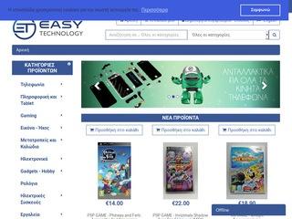 easytechnology.gr
