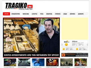 tragiko.net