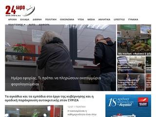24wro.com.gr