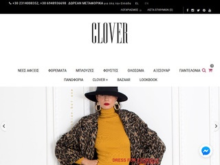 cloverfashion.gr