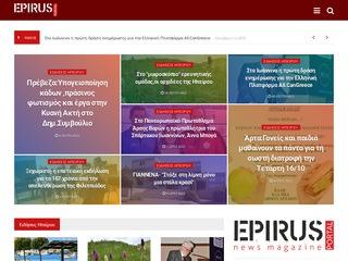 epirusportal.gr