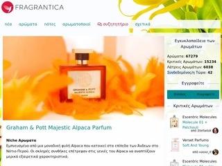 fragrantica.gr