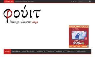 fouit.gr