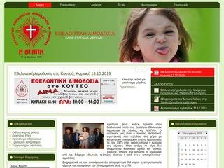 sagapi.gr