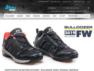 shoeszone.gr