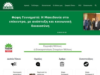 pasok.gr