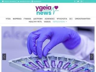 ygeiamasnews.gr