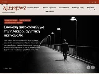 allnewz.gr