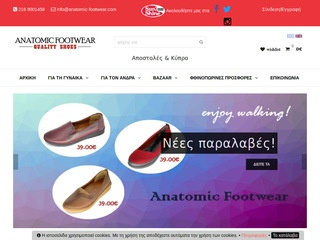 anatomic-footwear.com
