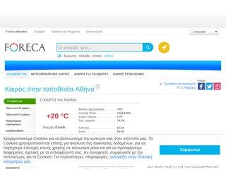 foreca.gr