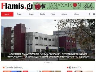 flamis.gr