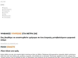 jalp.gr