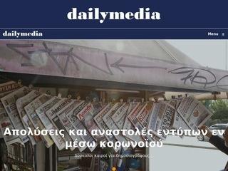 dailymedia.gr
