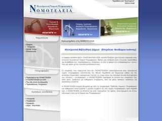 nomotelia.gr