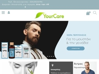 yourcare.gr