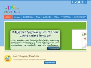 activekids.gr