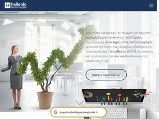 hellenictechnologies.com