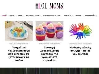 lolmoms.gr