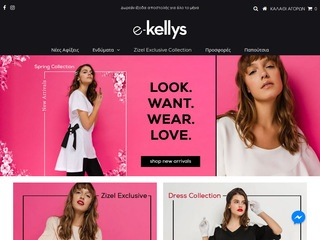 e-kellys.com