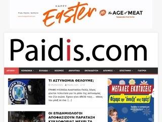 paidis.com