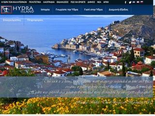 hydra.gr