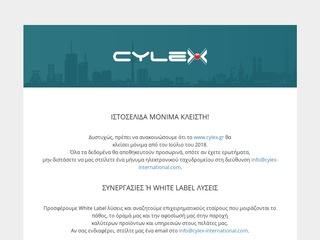 cylex.gr