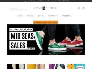 love4shoes.gr