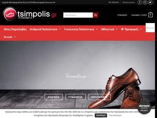 tsimpolis.gr
