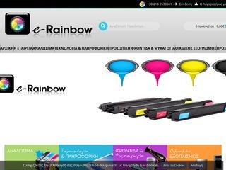e-rainbow.gr