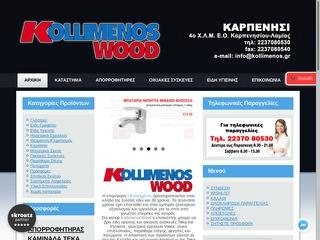 kollimenoswood.gr