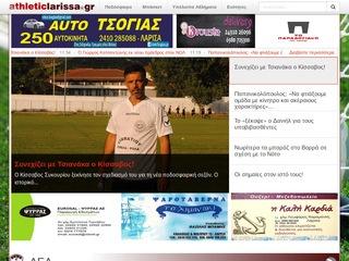 athleticlarissa.gr