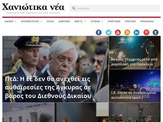 haniotika-nea.gr