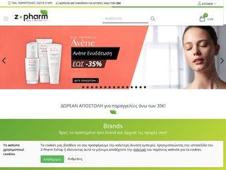 z-pharm.gr