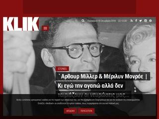 klik.gr