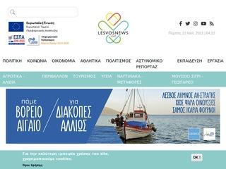lesvosnews.net