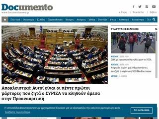 documentonews.gr