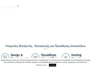 enterweb.gr