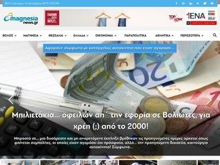 magnesianews.gr