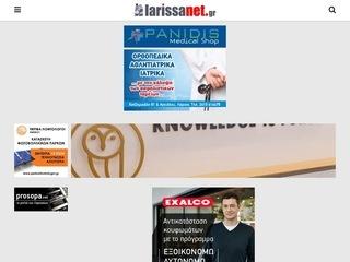 larissanet.gr