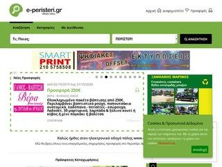 e-peristeri.gr