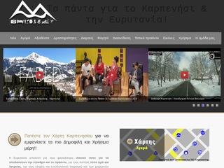 info-karpenisi.gr