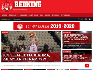 redking.gr
