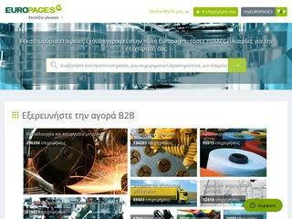 europages.gr