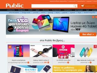 public-cyprus.com.cy