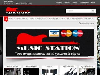 musicstation.com.gr