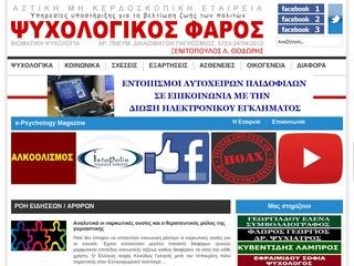 psixologikosfaros.gr