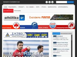 athlitiko.gr