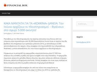 financialbox.gr